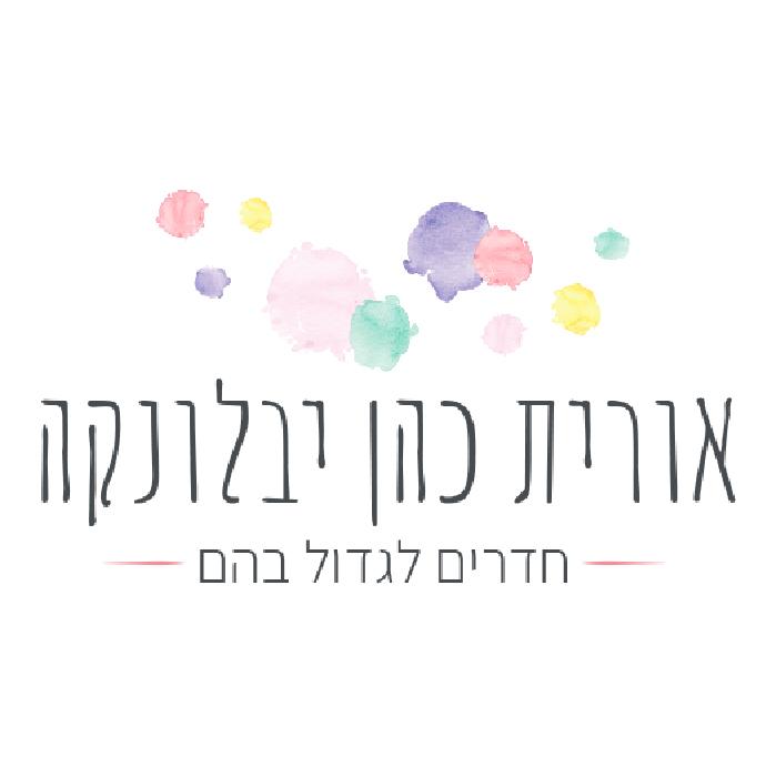 אורית כהן יבלונקה